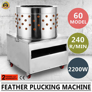 Chicken Plucker Machine Poultry Bantams Defeather Feather Plucking 60 S