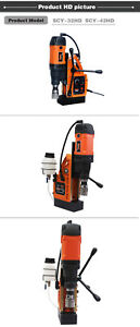 48 Hours Delivery Cayken Magnetic Base Core Drill Machine Scy 42hd 110v