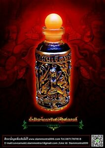 Thai Amulet 7 Lady Charming Oil For Love Charm Talisman Magical Occult Sorcery