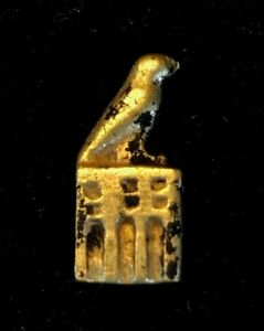 Ancient Egyptian Gold Amulet In The Form Of A Royal Serekh