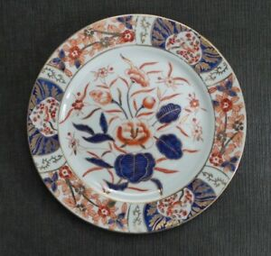 Vintage Hand Painted Porcelain Chinoiserie Plate In Blue And Orange Marked 6357