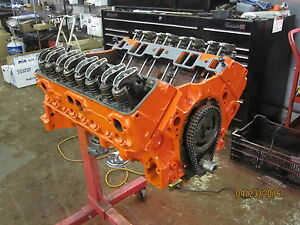 383 Stroker Chevy Engine High Flow Heads Long Block