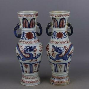 10 Collect Old China Dynasty Blue White Underglaze Red Porcelain Pot Vase Pair
