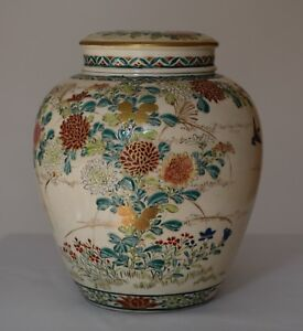 A Japanese Satsuma Jar With Lid 18th 19th Century Signed Taizan Edo Period