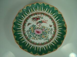 Vintage Chinese Export Famille Rose Porcelain Plate Cabbage Pattern Charger 12