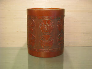 Chinese Bamboo Brush Pot Excellent Condition