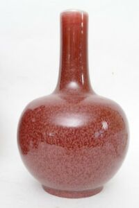 Chinese Oxblood Red Sang De Boeuf Xianfeng Hsien Feng Qing Vase 11 5 Tall