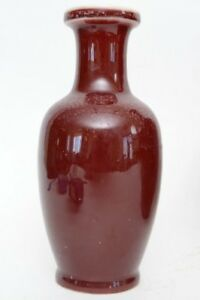 Chinese Oxblood Red Sang De Boeuf Xianfeng Hsien Feng Qing Vase 8 Tall