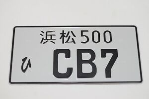 Cb7 Japanese License Plate Tag Jdm 90 93 Accord 4 Door Sedan Black