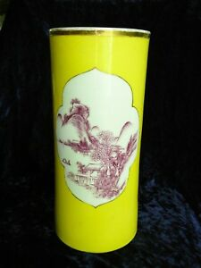 Antique Chinese Qing Dynasty Porcelain Brush Pot Vase In Royal Yellow Color