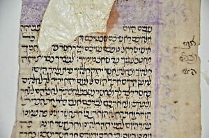14th Century Hebrew Bible Manuscript Parchment Extremely Rare Jewish Judaica Wow