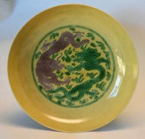 A Small Antique Chinese Yellow Glazed Porcelain Dragon Dish Yung Ch Eng Mark