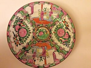 Chinese Famille Rose Medallion Porcelain Plate China Vintage