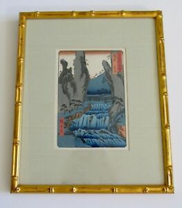Framed Vintage Japanese Waterfall Woodblock Print And Hiroshige