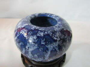 Lovely Blue Chinese Porcelain Brush Washer