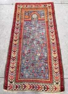 Antique Caucasian Prayer Rug 68 X 37 Hand Knotted Wool Rare W Human Figure