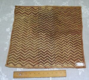 Antique African Congo Tribal Kuba Cloth Fabric Handwoven Ethnic Design 16 X18