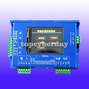 Integrated Stepper Motor Driver Controller Touch Screen Modbus rtu 485 Version