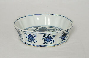 Chinese Blue And White Porcelain Bowl With Mark M2913