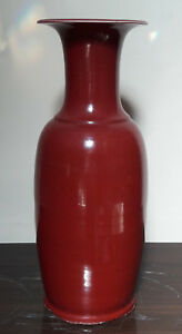 Antique Chinese Sang De Beouf Ox Blood Roleau Large Vase Old Qianlong Mark