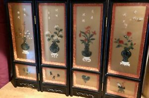 Chinese Four Panel Jade Coral Table Screen Beautiful