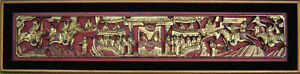 Antique Hand Carved Wood Chinese Furniture Panel Horses 10 X 41 Inches Framed