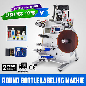 150w Round Bottle Labeling Labelling Machine Commercial Semi auto Labeler