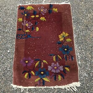 Small 3 X 2 Vintage Antique Estate Found Chinese Rug 35 By 25