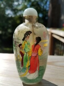 Chinese Glass Snuff Bottle Reverse Inside Painted