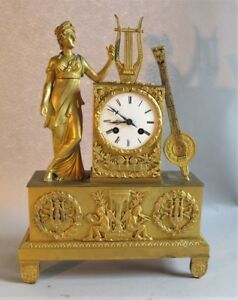 Superb Japy Freres Mid 19th C Gilt Bronze Clock French Empire C 1849 Antique