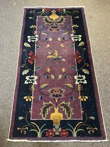Antique Worn Chinese Hand Made Knoted Rug 71 X 36