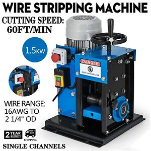 16awg 2 1 4 Electric Wire Stripping Machine Energy Saving 60ft min 2 60mm 1500w