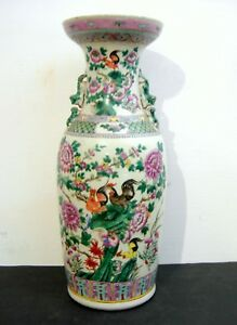 19th C Antique Chinese Vase Enameled Porcelain 22 In Tall Old Wax Label