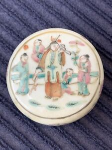 Antique Chinese Porcelain Famille Rose Round Ink Ointment Paste Box Early 18c