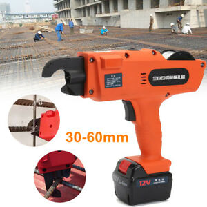 30 60mm Automatic Handheld Rebar Tier Tool Building Tying Machine W 2 Wires Us