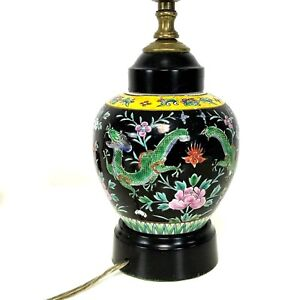 Vintage Antique Chinese Japanese Porcelain Table Lamp W Dragon Decoration Black