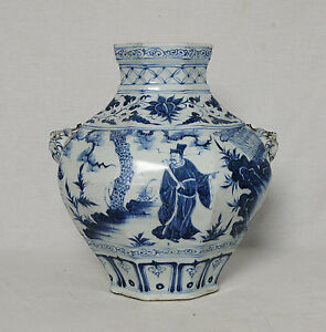 Chinese Blue And White Porcelain Jar M2970