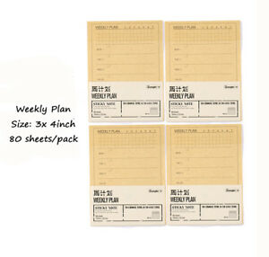 Kraft Paper Sticky Note Inner Pages Weekly Planner Filler Paper 4 Packs