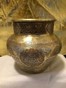 Antique Of The Islamic Large Jar Vase Brass And Silver Egypt Or Syria