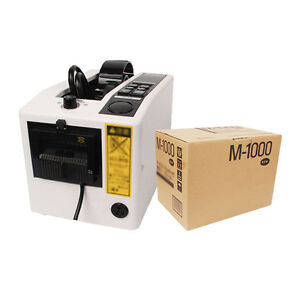 110v Automatic Tape Dispensers Adhesive Tape Cutter Packaging Machine New