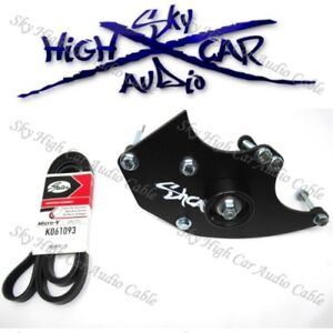 Sky High Car Audio 2000 2013 Gm Dual Alt Bracket 4 8l 5 3l 6 0l 6 2l Gm Chevy