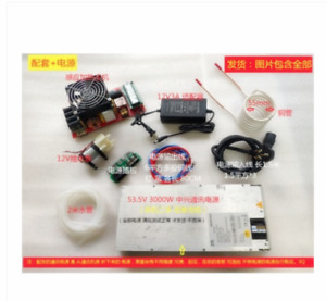 Zvs 2000w Voltage Induction Heater Module Flyback Driver Heating Board Power
