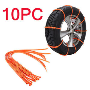 New 10 Pcs Snow Tire Chain For Car Truck Suv Anti Skid Emergency Winter Driving