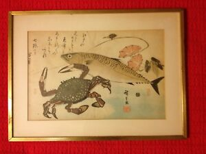 Rare Antique Hiroshige Original Woodblock Print Crab And Pike 1797 1858