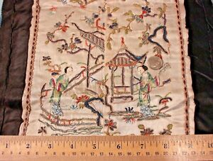 Antique Old Silk Chinese Hand Embroidered Panel C1890 1900 L 23 X W 11