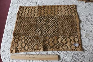 Antique African Congo Tribal Kuba Cloth Fabric Handwoven Ethnic Design 14 X18
