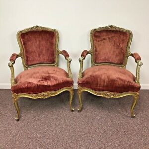 Pair Of Antique French Carved Gilded Bergere Arm Chairs