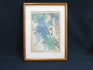 Toshi Yoshida Woodblock Print Satsuki May With Frame Signed Free Shipping 5