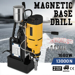 Md50 Magnetic Drill Press 7pcs 2 Boring 1680w Switchable Hss Cutter Kit