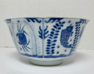 Antique Chinese Blue White Porcelain Crab Fish Bowl Signed Marked